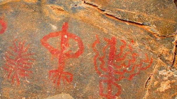 ROCK PAINTINGS, CULTURE OF ARGAR